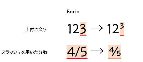 rocio_b2_4.jpg
