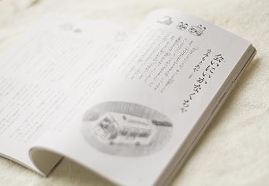 ainiikanakutya_a_2.jpg